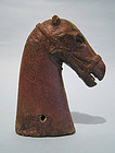 South Arabian Bronze Horse Head, Protome