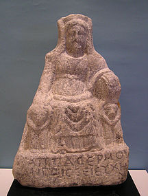 Monumental Roman Marble Funerary Statue, Goddess Cybele