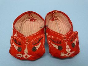 Chinese Children's Silk Slippers, Shoes