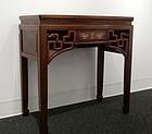 Qing Dynasty Elmwood, Rosewood Altar Table