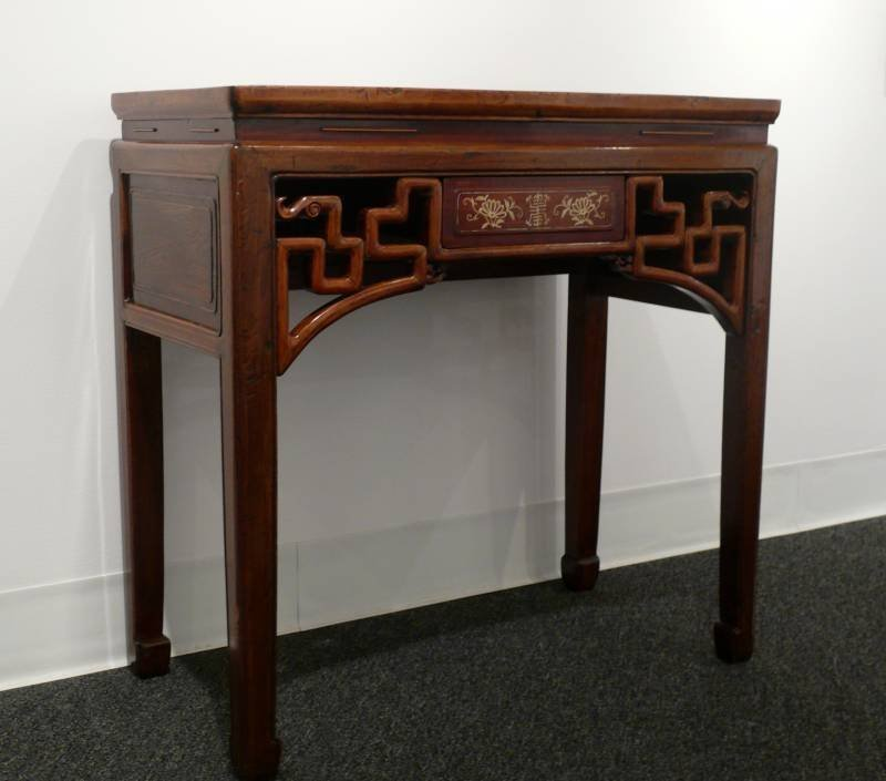 Qing Dynasty Elmwood, Rosewood Altar Table