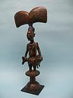 Yoruba Wooden Shango Altar Piece, God of Thunder