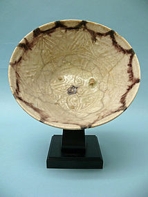 Persian Glazed Ceramic Bowl on Custom Stand