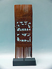 Egyptian Hair Styling Comb, New Kingdom, Animal Motif