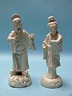 Pair: Chinese Blanc de Chine Porcelain Figures