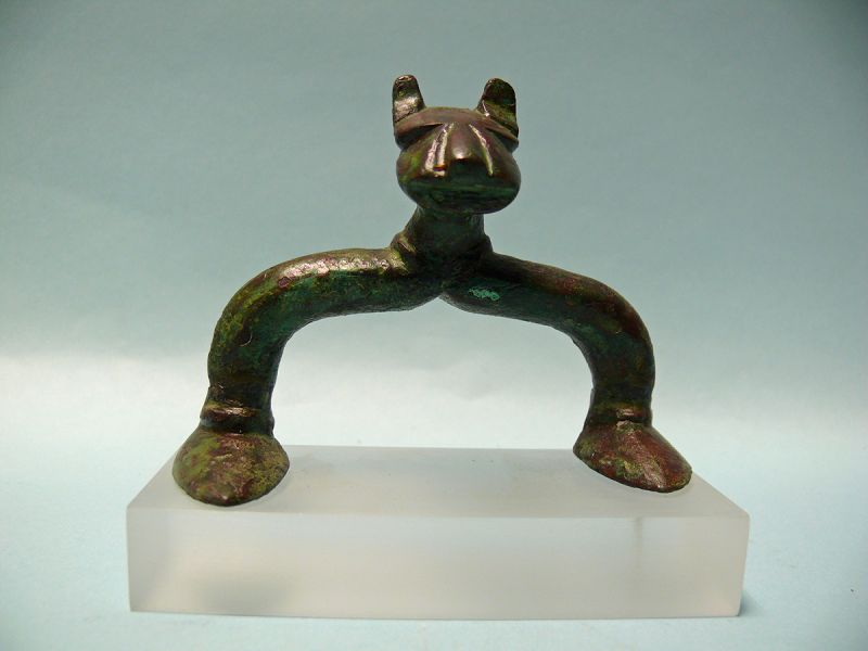 Islamic Bronze Stylized Body of a Lion