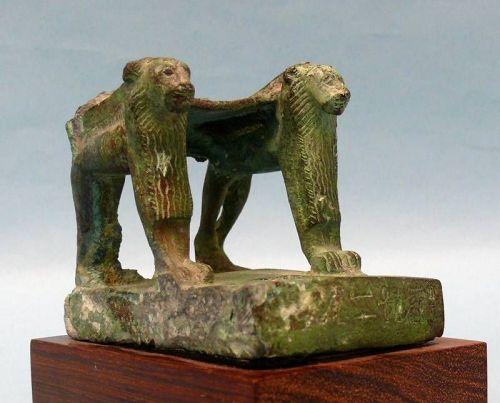 Egyptian Fragmentary Bronze Throne of Harpocrates