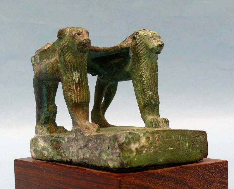 Egyptian Fragmentary Bronze Throne of Harpocrates