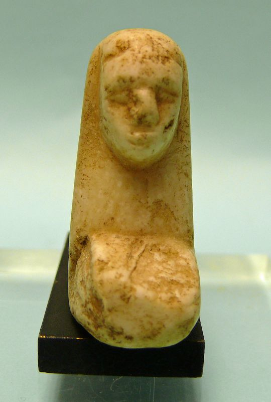 Ptolemaic Marble Miniature Sphinx