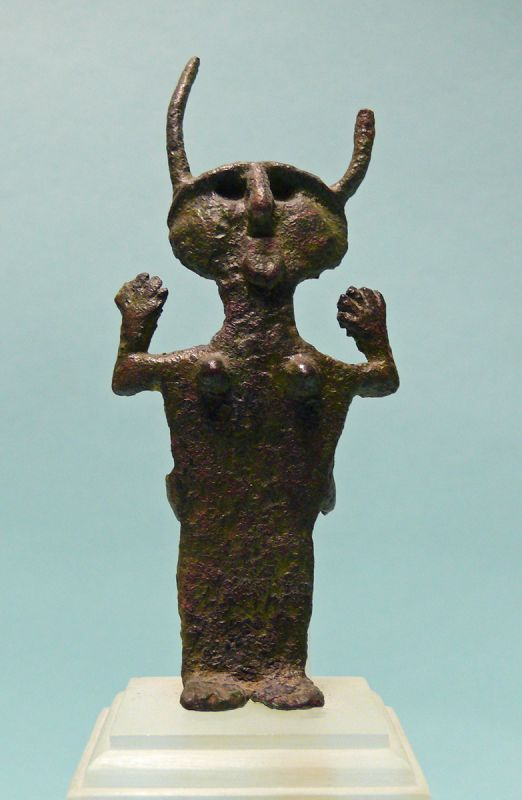Iranian Bronze Figure with Horns