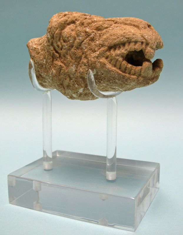 Persian Stone Head of a Lion