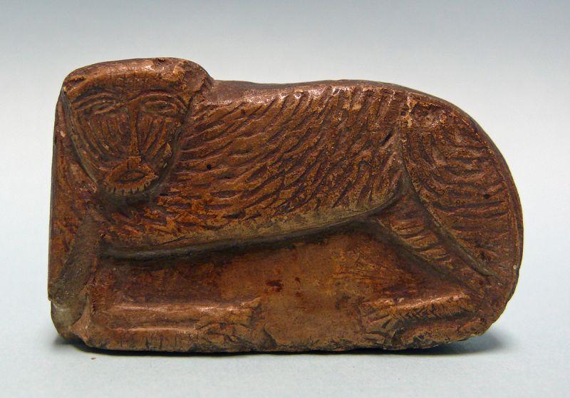 Assyrian Stone Reclining Lion
