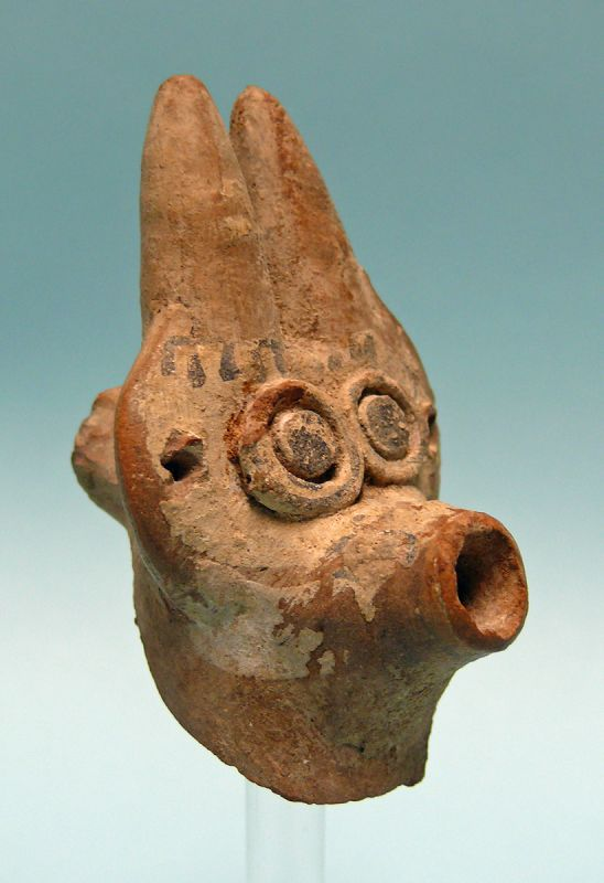 Cypriot Zoomorphic Pottery Head of a Bull