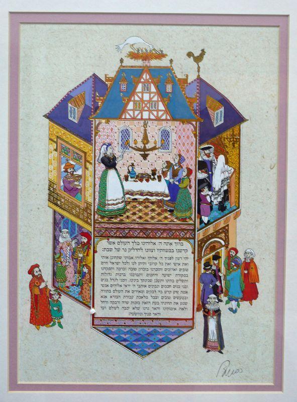 Chanan Mazal, Blessing for the Sabbath Candles, Original Illumination