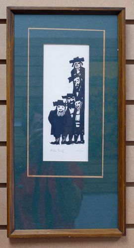 Mike Leaf, Lithograph, Five Rabbi