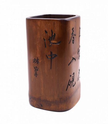 Bamboo Carved Brush Holder Attributed to Known Artist