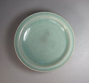 A Very Fine Koryo Sea-Green Celadon Shallow Dish;12th C