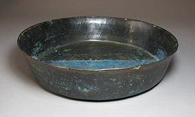 Very Rare/Fine Koryo Bronze Midium Sized Basin