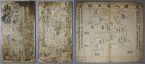 11 Album Leaves of Korean Peninsular Maps/China,Japan