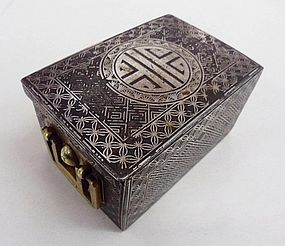 A Korean Very Fine Silver Inlaid Rectangular Box-19th C