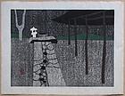 Very Fine/ Extra Large Woodblock Print by Kiyoshi Saito
