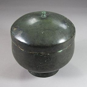 A Very Fine / Rare Koryo Bronze Bowl and Cover: 14th C.
