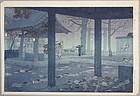 A Very Fine Japanese Woodblock Print by Shiro Kasamatsu