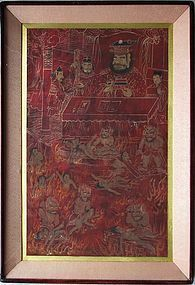Rare King of Hell Painting  Surrounded by 3 Officials