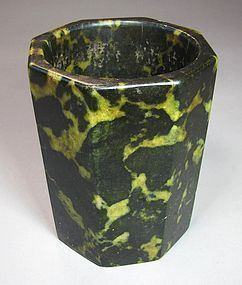 Very Rare and Fine Soapstone Octagonal Brush Pot