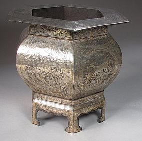 A Very Rare and Fine Silver Inlaid Iron Incense Burner