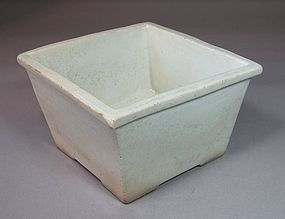 A Very Rare/Fine Milky White Glazed Square Water Pot