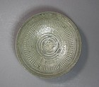 A Very Fine Punchong White Slip Inlaid Shallow Bowl