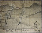Very Fine / Old Korean early Spring Landscape Painting