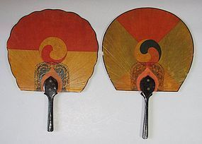 A Pair of  Lacquered /Painted Tae-Keuk Hand Fans