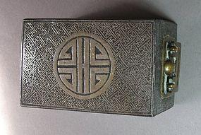 A Very Fine Iron Silver Inlaid Rectangular Box-19th C.