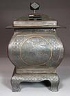 Very Rare/Fine Silver/Copper Inlaid Incense Burner with Cover