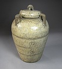 Extre. Rare Characters Inlaid Placenta Jar-4 Loops/Cover