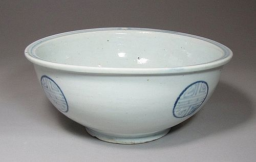 A Very Fine Blue and White Big Bowl with Characters(Shou)-19th C.