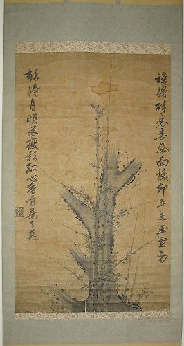 A Very Rare/Old Korean Prunus Ink Scroll Painting-17th -18th C.