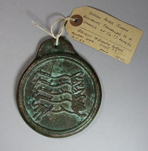 A Very Rare and Old Korean Bronze Horse Warrant