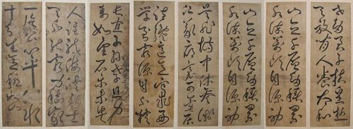 Rare Eight Panel Calligraphy Screen by-���溪,��-�淰](1608-1667)