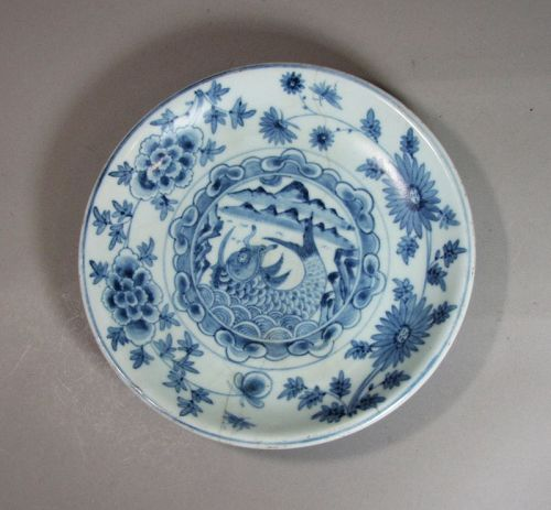 Extr. Rare/Fine Blue/White Decorated/Carp Shallow Dish-19th C.