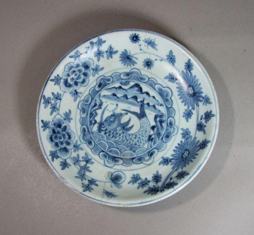 Extr. Rare/Fine Blue/White Decorated/Carp Shallow Dish-19th C.