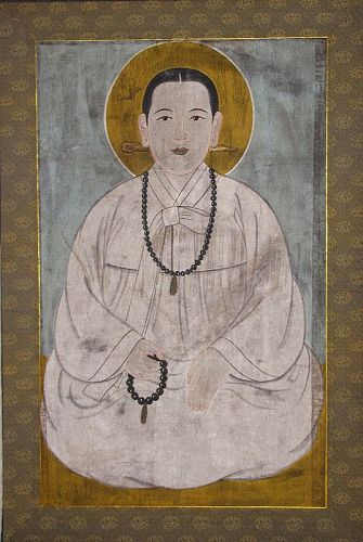 Very Unusual  Buddhist Female Monk/Goddess? (��/���) Portrait