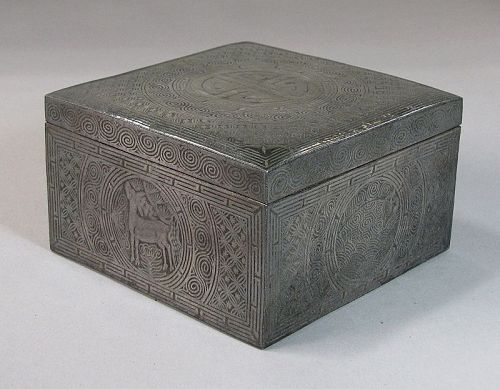 Very Fine Silver Inlaid Square (正��形 ) Box and Cover: 19th C.