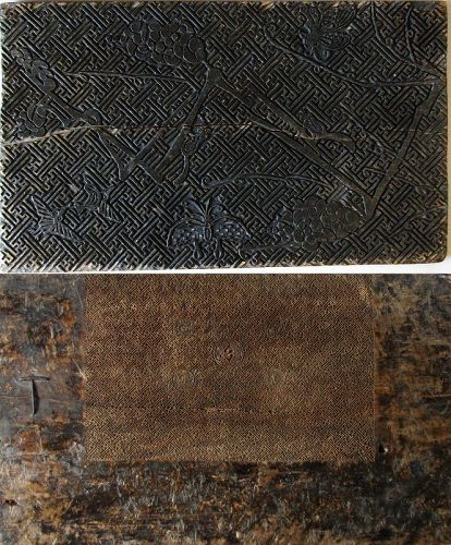 Rare Both Sides Carved Wood Block Printing Panel (������)