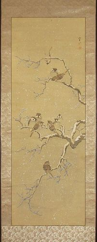 ��(以�), ���( �殷�)-Kim Eun-Ho (1892~1979)-Hanging Scroll