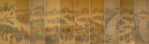 Very Rare/Fine True-View Landscape 10 Panel Screen/���[池��