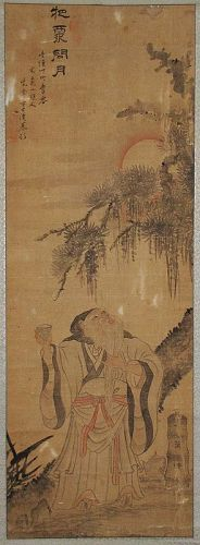 A Sage with his Wishes offering a wine to the Moon by ��, 李漢�