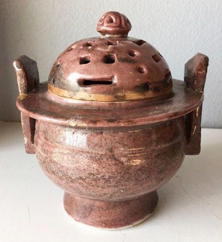 Very Rare/Fine Copper-Red Underglaze Porcelain Incense Burner-19th C